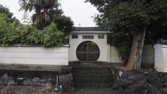 Shiun-in Temple