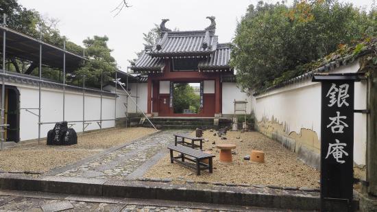 Tenshinin Temple