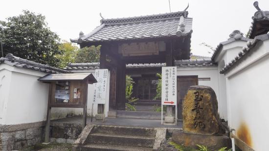 Zuiko-in Temple