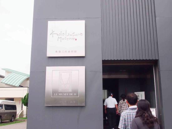 Museum of Tsujiguchi Hironobu Le Musee De H