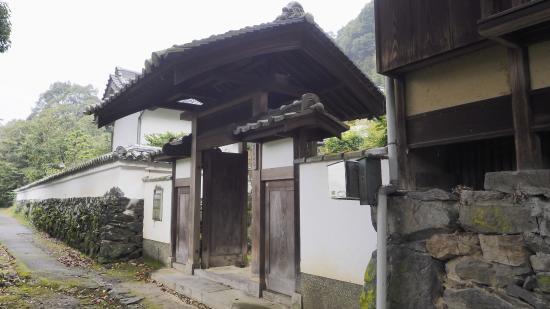 Tozenin Temple