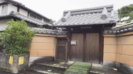 Kyoei-ji Temple