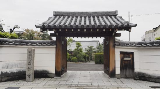 Onrin-ji Temple