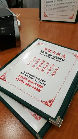 86 Wong Chinese Restaurant