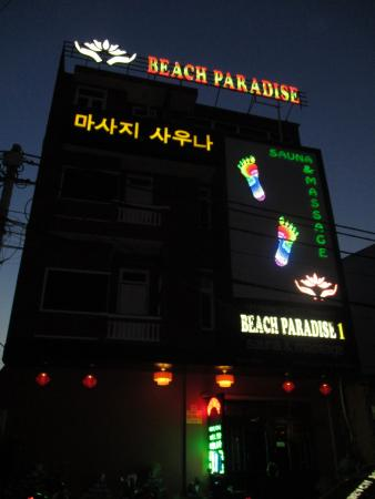 Beach Paradise Sauna & Massage