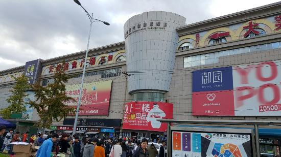 Shuangxing commodity city Plaza