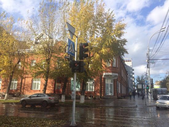 House of the Merchant Mashtakov