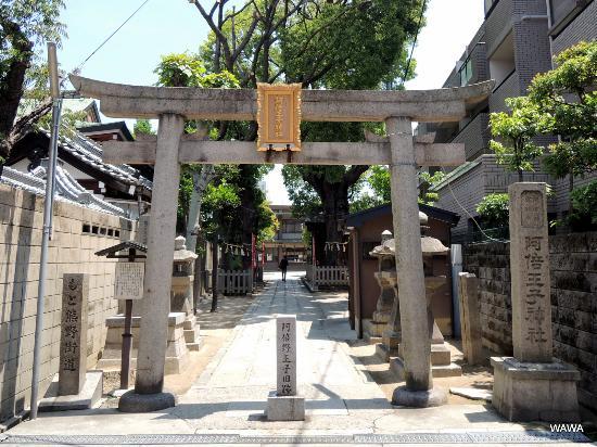 Abe Oji Shrine