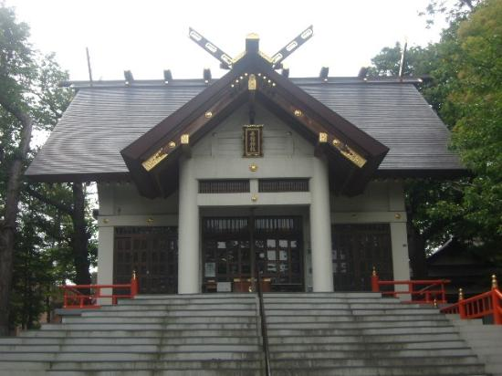 Teine Shrine
