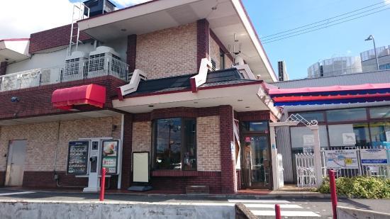 McDonald's Route 1 Yamashina