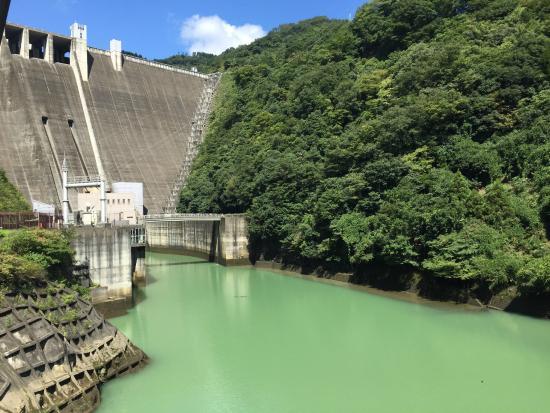 Miyagase Dam