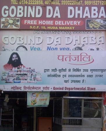 Gobind Da Dhaba