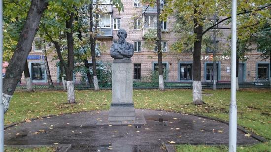 Monument N.A. Nekrasov