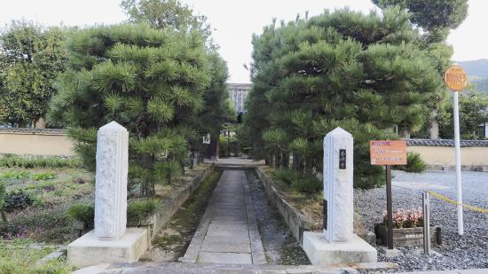 Yogen-ji Temple