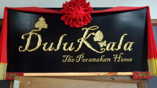 Dulukala Peranakan Restaurant: House