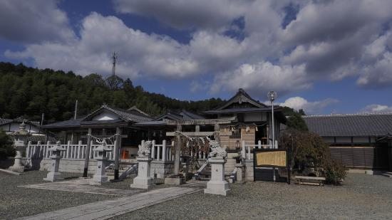 Kaichi Tombs