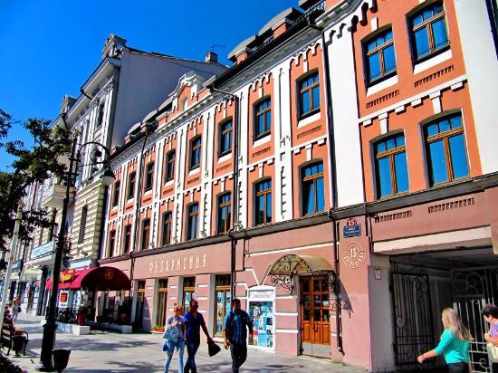 Primorskaya Regional Philharmonic Society