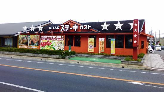 Steak Gusto Sakura