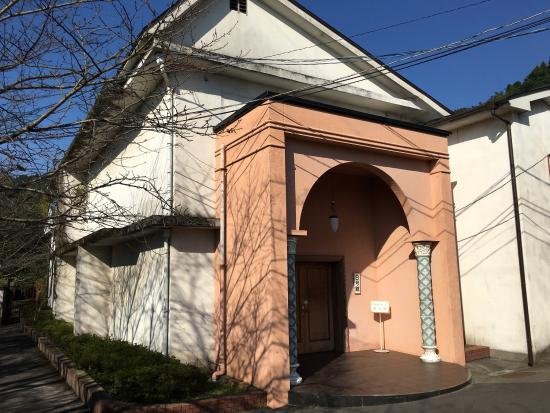 Matsushita Art Museum: photo2.jpg
