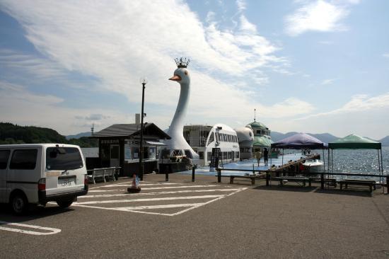 Bandai Kankosen, Lake Cruise in Inawashiro: 観覧船はスワンです