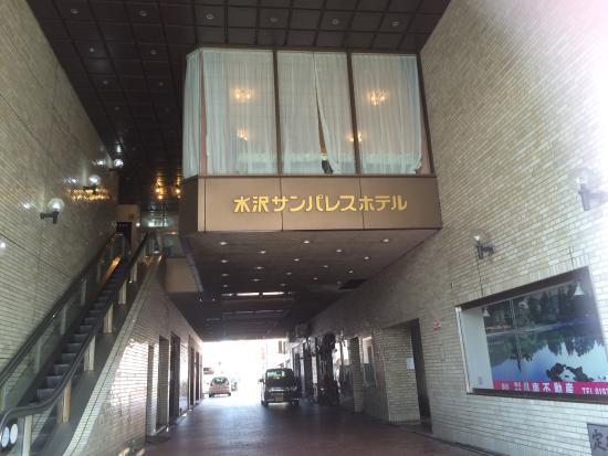 Mizusawa Sun Palace Hotel