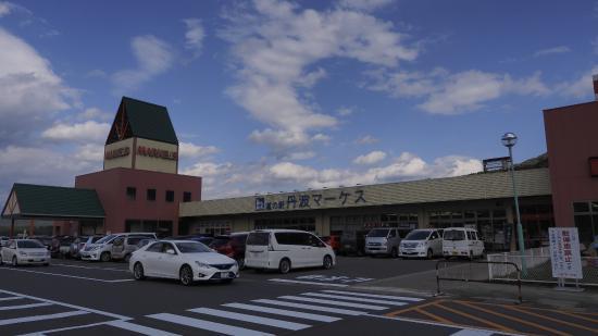 Michi-no-Eki Tamba Markeds