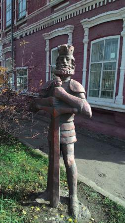 Minusinsk City Art Gallery