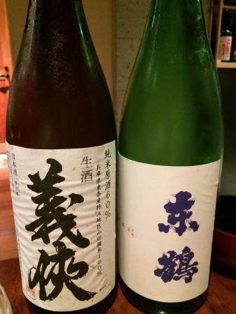 Jummaishu Senmon Suisui
