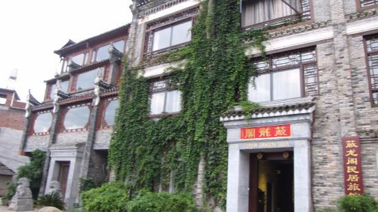 Hidden Dragon Villa: frente del hotel