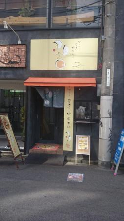 Tsukitsukitei