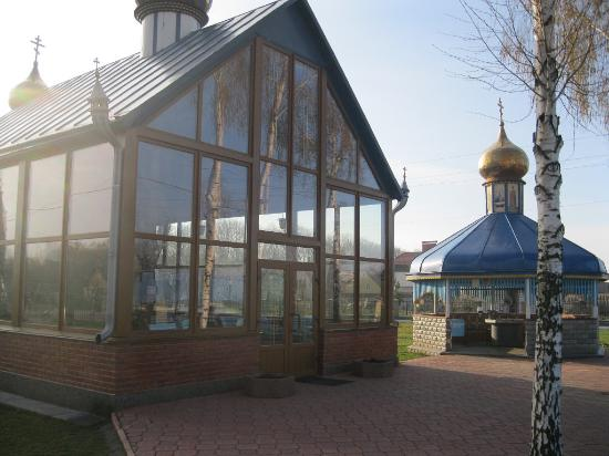 Kalynivka, Ukraine: Glass church
