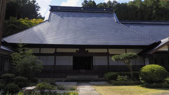 Gyokuun-ji Temple