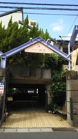 Fujiyasu