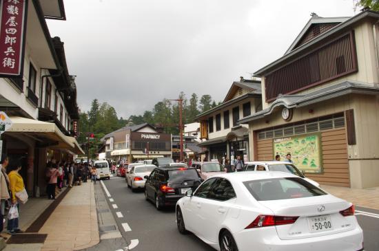 高野山ビジターインフォメーションセンター, 大渋滞でした