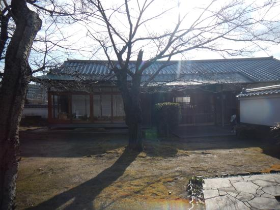 Kayano Sampei Memorial Museum