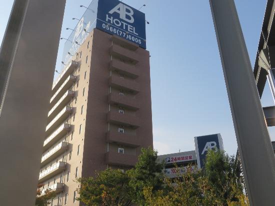 AB Hotel Mikawaanjo Minamikan: ホテルの外観
