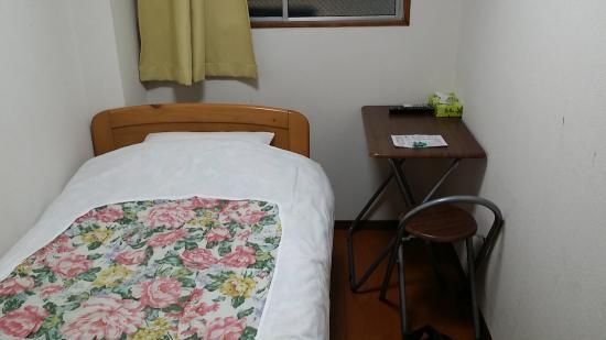 Hotel Raizan South: 客室