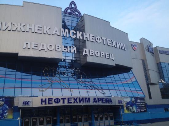 Nizhnekamsk, روسيا: СКК Нефтехимик