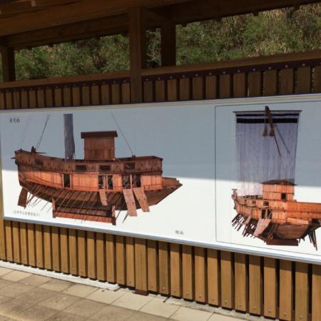 Nagahama Castle Ruins