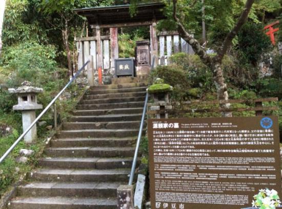 Grave of Jusanshi