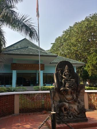 Airlangga Museum