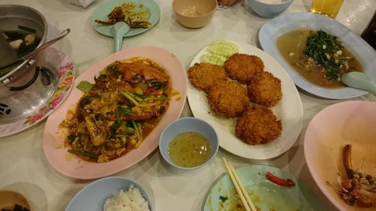 Kuang Phot Na