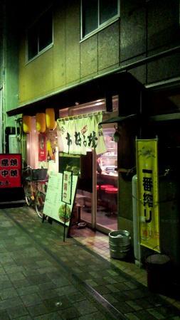 Taware Hiroshimayaki