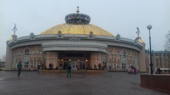 Khabarovsk Circus