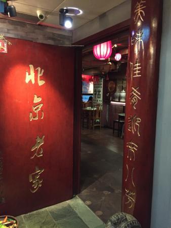 Beijing Home (Causeway Bay)