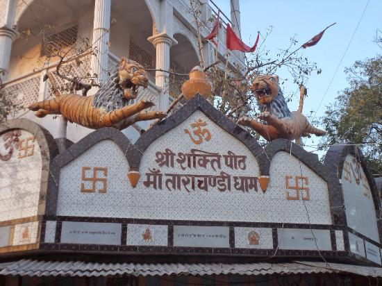 Sasaram, India: TARACHANDI TEMPLE