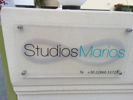 Studios Marios: photo4.jpg