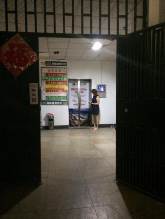 Guilin Oasis Inn: photo2.jpg