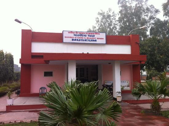 Jalandhar, อินเดีย: Shaheed-E-Azam Sardar Bhagat Museum Khatkar Kalan