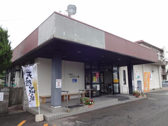 Honobono Yu